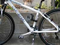 自転車の鍵(カギ)の取り付け方